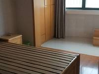 出租金玉兰花园4室1厅2卫120平米300元/月住宅