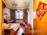 出租中岗2室1厅1卫58平米600元/月住宅