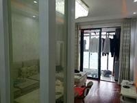 绿地三期精装房,单价九千的好楼层,阳光充足,满五唯一