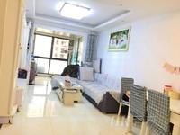 伟星蓝山南区 精装两房 中间楼层 超低价格 采光完美