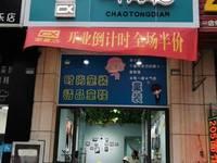 出租秀山湖壹号45平米3500元/月商铺