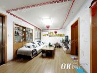 出售金桥雅苑2室1厅1卫75平米47万住宅