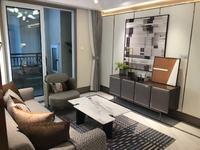 新城璟玥 高端品质小区 小三室户型 南北通透 高性价比