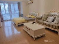 万达公寓 精装1居室 实景照片 欧式家具 品牌家电 拎包入住 千兆宽带 可短租