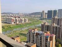 东方城一期 前排无遮挡 慈湖河景观带 师范学区