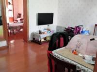出售宁芜村2室1厅1卫68.9平米24.5万住宅