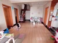 出售生化新村4室3厅2卫154平米91.8万住宅