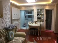 出售花园新村2室2厅1卫71平米45万住宅