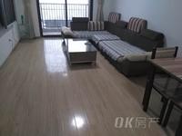 出租安粮城市广场3室2厅1卫99平米1500元/月住宅