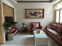 急售 鑫福家园 精装两房 拎包入住 随时看房 满二