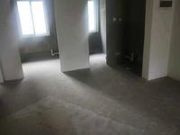 秀山信达城,毛坯124平米,3房2厅