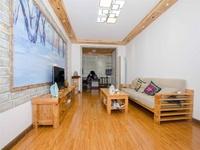 春江雅苑 一楼带20平院子 精装修大三室 南北通透 满二年 可看房 可贷款