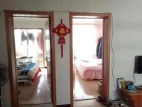 鑫福家园,精装修两房,多层三楼,采光好通风佳,满五唯一无税