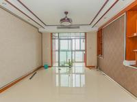 世纪理想星座 3室2厅 精装修 七中采秣学 区 满2年