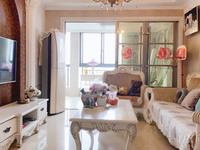 海外海名仕苑 电梯花园洋房中上楼层 精装 高性价比