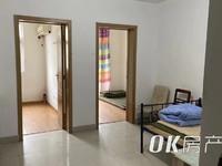 出租新工房小区2室1厅1卫50平米500元/月住宅