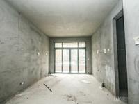恒大绿洲 3室2厅1卫 119平方米