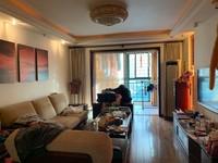 国际华城一村,豪装两室
