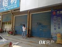 出租颐画嘉园90平米2000元/月商铺