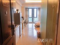 出租万达SMART公寓1室1厅1卫40平米1350元/月住宅