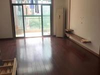 出租国际华城5室2厅3卫220平米2200元/月住宅