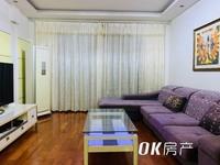 出售国际华城三村3室2厅1卫117平米108万住宅 满五