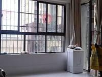 出租融邦 奥体公元3室2厅1卫105平米1800元/月住宅