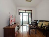伟星蓝山雅筑南区 23楼 精装修两室 采光无遮挡 满二年 可看房!