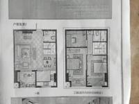 出售花山小商品城117平米34万写字楼