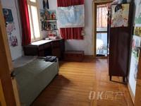 出租鹊桥小区2室1厅1卫63平米800元/月住宅