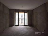安粮城市广场3室毛坯 可以做仓库 急售租 长租价格可议