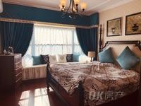 出售恒大御景湾3室2厅2卫126.07平米130万住宅