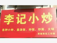 出租晨光花园42平米1000元/月商铺