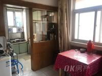 出租杏花村2室1厅1卫60平米700元/月住宅