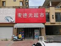 小区门口第一间,出售东方城五期善水湾58平米130万商铺