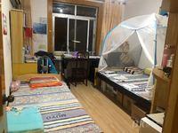 沙塘路25号-512,家电俱全,拎包入住,两室朝南,师范附小学区房