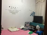 出租江东小区3室1厅1卫93.7平米1800元/月住宅