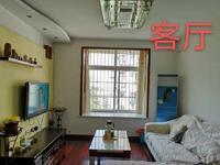 江东小区5楼,精装修108.5平米,诚意出售