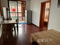 出租东方明珠1室1厅1卫60平米1500元/月住宅
