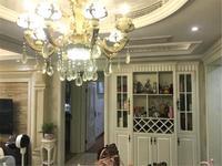 东方城二期 豪华四居室 家具家电全丢 边户 诚意出售
