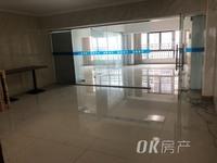 出租欧尚对面汇金广场240平米4200元/月写字楼