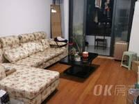 出租伟星蓝山3室2厅1卫100平米600元/月住宅