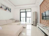颐园世家 精装修三室拎包入住 房东诚意出售 满二年 可看房 可贷款!