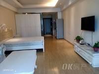 出租万达SMART公寓1室1厅1卫51平米1500元/月住宅