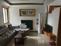 出售当涂东方嘉园小区2室2厅1卫42万住宅 含家电家具