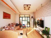 国际华城 精装修三室 南北通透 满二年 可看房 房东诚意出售 可贷款!