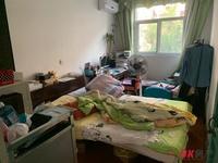 出售杨家山3室1厅1卫78.85平米24万住宅