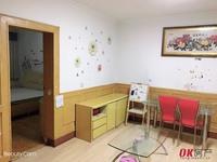 出租梅花园2室1厅1卫74平米1300元/月住宅