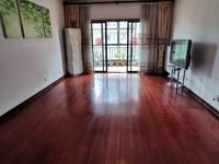 出售国际华城3室2厅1卫117平米101万住宅