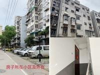 出售和平楼2室1厅1卫61平米32万住宅